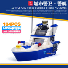 Fun toy for children's blocks, compatible with Legoes police speedboat, boat model, children's education toy blocks(China)