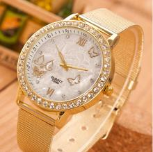 High Quality Women Ladies Gold Watch Luxury Crystal Butterfly Stainless Steel Wrist Watch Watches women Fashion Watch 2017 Feida
