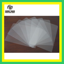 A4 Wholesale screen printing film,transparent film 50sheets/pack(China)