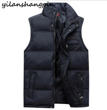 YiLanShangPin 2017Brand Men's Vest Jacket Coat Sleeveless Vests Homme Winter Casual Male Warm Jacket Vest Men Waistcoat 4xl