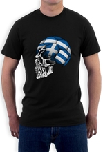 Greece Flag World Cup Skull T-Shirt footballer soccerer mondial national team fan Casual Short Sleeve Shirt Tee