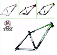 Hot bike frame MTB authentic MOSSO 2608 aluminium alloy mountain bike 26*16 17 18 inch frame