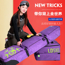 LD SKI snowboard bag with wheels ski bag double board single board waterproof new upgrade products 152 or 175 for your choice(China)