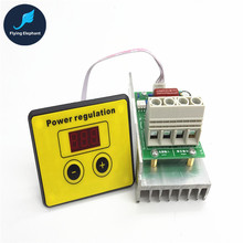 AC 220V 10000W 80A Digital Control SCR Electronic Voltage Regulator 10-220V Speed Control Dimmer Thermostat + Digital Meters