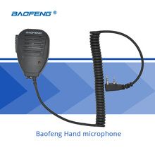 Baofeng Handheld Microphone Speaker MIC for walkie talkie UV-5R Portable CB radio for UV5R UV-B5 BF-888S UV-82(Hong Kong)