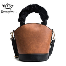 2017 Original brand design bucket bag handbag Fur imitation personality small bag trend shoulder Messenger bag Coloured(China)