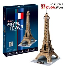 Original Cubicfun 3D puzzle paper model toy stereo DIY model C044H golden Eiffel Tower - New Gift free shipping