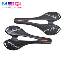 2017 HOT Carbon Fiber Bicycle Carbon Saddle Road/MTB Mountain Cycling Bike box Carbon Fiber Seat Saddle Cushion 3k Gloosy/Matte(China)