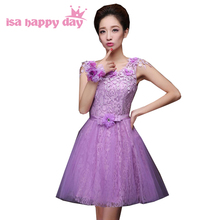 cheap lavender lilac mariage sweet 16 bridesmaid dress bride maid dresses tulle with lace for weddings 2017 under 50 H2172(China)