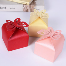 50pcs/lot  Butterfly Wedding decoration holiday supplies wedding boxes for packing candy and favor gifts
