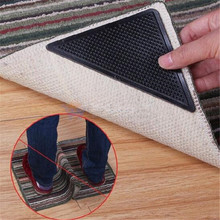 4Pcs/set Reusable Washable Silicone Rug Carpet Mat Grippers Non Slip Grip Anti-slip Pad In The Bath/Living Room(China)