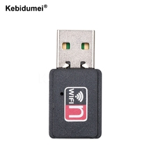 Kebidumei 150Mbps Mini USB Wifi Wireless Adapter 802.11 B/G/N Network Card LAN Dongle(China)