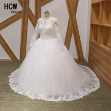 Plus Size Wedding Dress 2017 White Beaded Lace Tull Princess Long Sleeve Wedding Dresses High Quality Arabic Bridal Gowns
