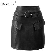 Buy RealShe Sexy Black Zipper Short Skirt Women High waist PU Leather Pencil Mini Skirt Ladies Vintage Office Skirts Women Jupe for $24.99 in AliExpress store