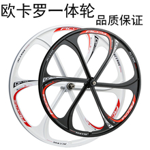 26 mountain bike bearing one piece wheel disc magnesium alloy disc brake wheel bicycle rim