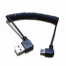 USB 2.0 to Mini USB Cables Mini USB Right Angle Coiled Spiral Spring Data Charging Adapter Cable for Mini USB Interface Black