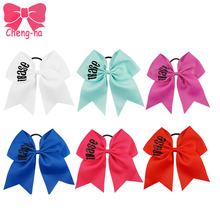 "6pcs/lot 7"" iBase Solid Grosgrain Ribbon Cheer Bow With Band For Girls Glitter Cheer Bow Cheerleader Gift Bling Bling Bow"