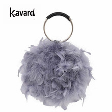 sac Frame MINI Clutches Faux Fur Women Bags Famous Brand Ladies Evening Clutch Purse Fashion Ostrich Feather cross body Hand Bag(China)