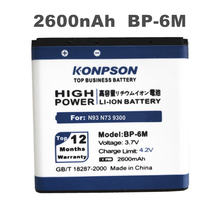 LOSONCOER BP-6M Mobile Phone Battery For NOKIA 3250 XpressMusic,6151,6233,6234,6280,6288,9300,9300i,N73,N73 Music Edition,N77
