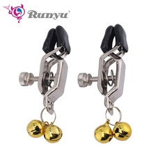 Buy Runyu Adjustable Nipple Clamps Metal Breast Clips Small Bell Vibrator Slave BDSM Erotic Flirting Tools Sex Toys Couples