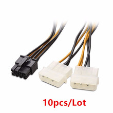 10pcs 6 inch 2 x Molex 4 pin to 8-Pin PCI Express Video Card Pci-e ATX PSU Power Converter Cable - Molex to Pcie 8 pin Adapter
