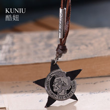 KUNIU vintage brve men's balck star necklace with 100% genuine cowhide rope cool men's jewelry Valentine 's Day Gift for men
