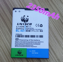 2350mAh BL-4D / BL 4D High Capacity Battery Use for Nokia N97 mini,N8,E5-00 etc Mobile Phones
