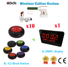 Wireless Guest Call Bell System Restaurant Callers K-2000AT Touch Screen 2keys Button Wireless Bell(1 display+10 call button)(China)
