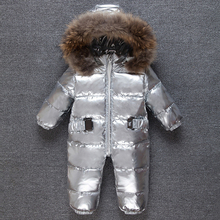 Silver baby winter Jumpsuit Romper kids warm Snowsuit racoon fur hooded overalls toddler costume duck down boy girl coveralls(China)