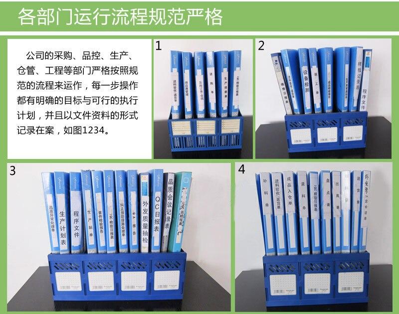 WeChat pictures_20180428103258