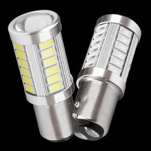 1157 P21/5 와트 BAY15D Super Bright 33 SMD 5630 5730 LED auto brake 등 fog lamp 21/ 5 와트 차 낮 running 빛 stop bulbs 12 볼트(China)