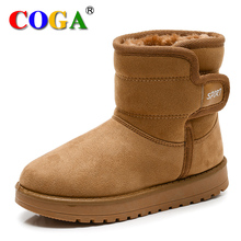 Brand Children Winter Shoes Children's Snow Boots Kids Plush Warm Sneakers Girls Snow Boots Boys Winter Waterproof Botas(China)