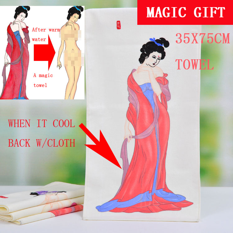 Buy Best Gift Towel Change Color Funny For Boyfriend Husband Birthday Valentine S Day Present