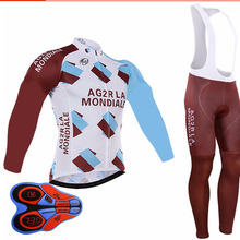 2017 New Jersey Cycling Racing Team Clothing Clothes Ropa Ciclismo Manga Outdoor Cashmere  Sports MTB Uci Bike
