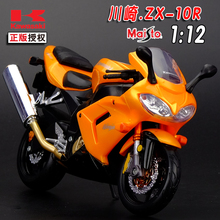 1:12 Alloy motorcycle model , high simulation metal casting motorcycle toys,Kawasaki ZX-10R, free shipping