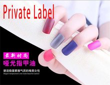 private label minimum and price as shown on store Pigments Stamping Print Pink White Matte Nail Polish wholesale trade(China)