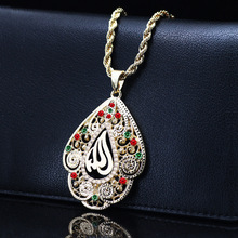 WEIYU 2017 Trendy Muslim Jewelry Iced Out Allah Pendant Necklace Colorful Crystal Hip Hop Moroccan Necklace Fashion Jewelry(China)