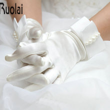 2016 Hot Sale High Quality Beaded Finger Satin Bridal Gloves For Wedding Party Prom Wrist Gloves