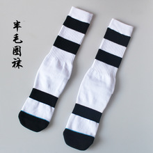 Buy Autumn Winter Thick Floor socks black white stripe Couple Socks Combed Cotton Harajuku Casual Business Compression Socks for $3.58 in AliExpress store