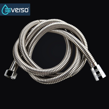 EVERSO 150CM Stainless Steel Shower Hose Soft Shower Pipe Flexible Bathroom Water Pipe Silver Color Common Plumbing Hoses