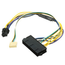 Brand New For HP Z220 Z230 ATX PSU Power Cable 30cm SFF Mainboard 24pin to 2 port 6pin 18 AWG Adaptor Power Supply Connector
