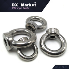 M12 , 4pcs , ss304 lifting eye nuts , Chinese stainless steel manufactor(China)