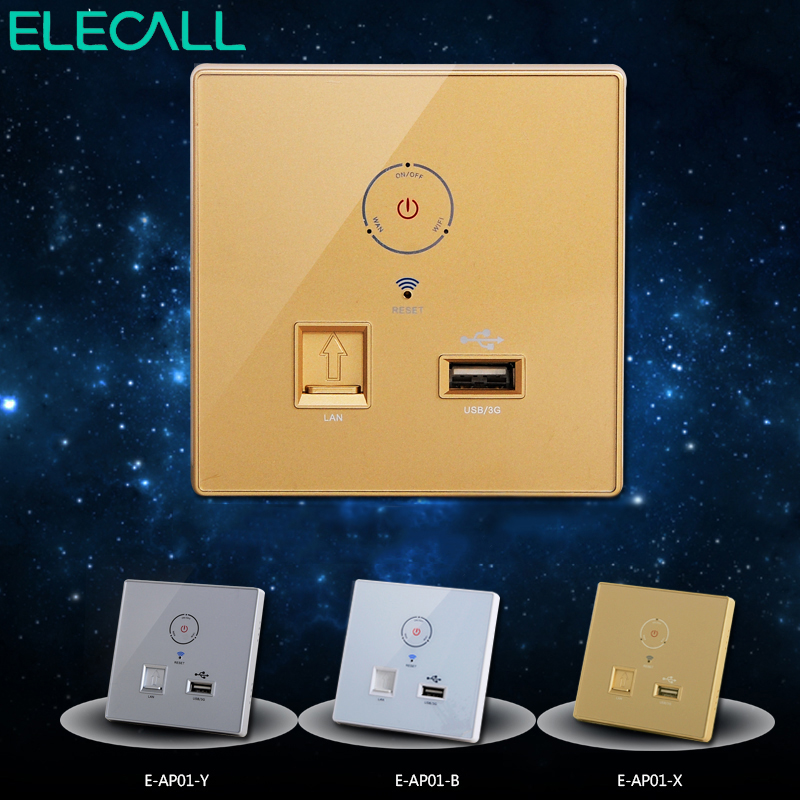 Multifunction Hotel Indoor Wall Wireless Router Touch Switch Colorful Wifi AP Repeater With Swith 5V 1A USB Charging Port<br>