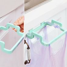 Portable Garbage Bag Holder Hanging Kitchen Door Back Type Clip Stand Household Cabinet Cupboard Washcloth Hanger