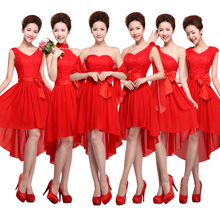 2017 new arrival red bridesmaid dresses for girls back lace up front short long back style elegant chiffon formal dresses cheap