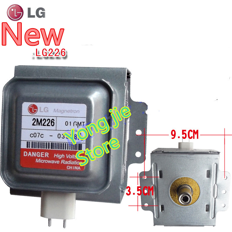 Brand new authentic Magnetron 2M226 adapter LG Magnetron Microwave Oven Parts,Microwave Oven Magnetron Lg of the magnetron<br>