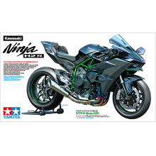 1/12 Scale Motorcycle Model Kit Ninja H2R Spoke Bike assembly model kits scale car model building kit Tamiya 14131