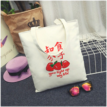 Strawberry Printing Shopping Bag Leisure Beach Bag Student Shoulder Bag Daily Use Handbag Large Capacity Tote Bag(China)