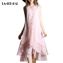 LA-TEE-DA!Spring Summer Autumn 2017 Women Lady New Sexy Fashion Elegant Patchwork Big Hem Dating Dinner Party Holiday Dresses
