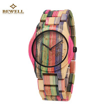 Fashion Wooden Bamboo Watch Women Luxury Brand BEWELL Quartz Wooden Bamboo Watches Wood Clock Women Watch With Bamboo Band 2017